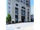 sold property at 3040 Peachtree Road