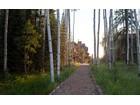 sold property at TBD Trails Edge Lane,   Mountain Village, CO 81435