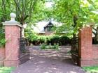 sold property at 176 Parkside Drive Princeton, NJ