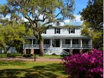 Частный односемейный дом for sales at Chicora Wood Plantation 6646 Plantersville Road   Georgetown, Южная Каролина 29440 Соединенные Штаты