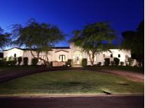 獨棟家庭住宅 for sales at Stunning Contemporary Design 6620 E Maverick RD   Paradise Valley, 亞利桑那州 85253 美國