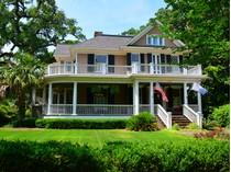 Частный односемейный дом for sales at 515 Prince 515 Prince Street   Georgetown, Южная Каролина 29440 Соединенные Штаты