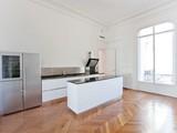 Property Of Prestigious Apartment - Victor Hugo