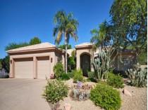 獨棟家庭住宅 for sales at Stunning Spanish Style Home 13458 N 87TH ST   Scottsdale, 亞利桑那州 85260 美國