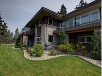 獨棟家庭住宅 for sales at McKinley Hillside View Home 2355 Arthur Court   Kelowna, 不列顛哥倫比亞省 V1V2S7 加拿大
