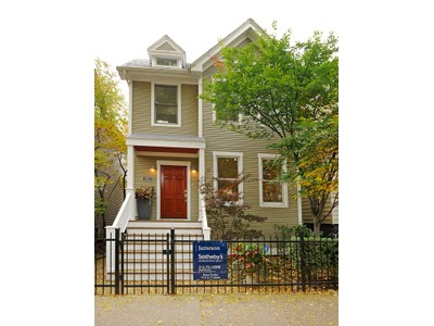 Single Family Home for sales at Spectacular Renovation! 1019 W George Street Chicago, Illinois 60657 United States