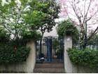 Moradia for sales at Quiescent Villa Ln. 85, Qingshan Rd. Xindian Dist. New Taipei City, Taiwan 231 Taiwan
