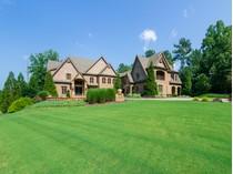 Casa para uma família for sales at English Inspired Manor Home 201 Traditions Drive   Alpharetta, Geórgia 30004 Estados Unidos