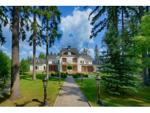 """Single Family Home for sales at Estate in """"Nikolino"""" Moscow, Moscow City Russia"""