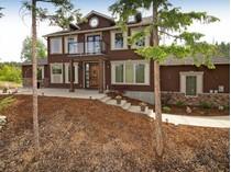 獨棟家庭住宅 for sales at Beautiful Private Estate 2575 Harvard Road   Kelowna, 不列顛哥倫比亞省 V1W4C2 加拿大