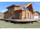 一戸建て for  sales at Log Style Home on Five Acres 106 Misty Meadows Lane   Etna, ワイオミング 83118 アメリカ合衆国