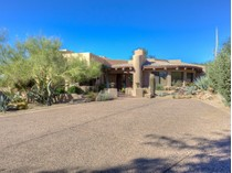 Частный односемейный дом for sales at Charming Ambience and Views 10040 E Happy Valley Rd #500   Scottsdale, Аризона 85255 Соединенные Штаты