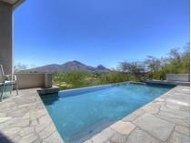 一戸建て for sales at Exceptional Hillside Soft Contemporary Home With Spectacular Views on 2.37 Acres 6100 E Indian Bend Rd   Paradise Valley, アリゾナ 85253 アメリカ合衆国
