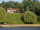 Single Family Home for sales at River House 227 Tilden Street Port Ewen, New York 12406 United States