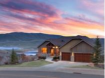 Частный односемейный дом for sales at Extraordinary Jordanelle Views! 1629 Alpine Ave   Heber City, Юта 84032 Соединенные Штаты