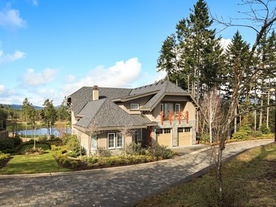 Частный односемейный дом for sales at Premier Bear Mountain Estate 2200 Island Falls Place Victoria, Британская Колумбия V9B6V3 Канада