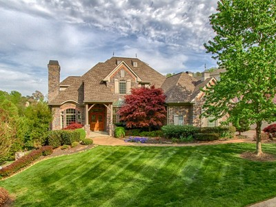 Maison unifamiliale for sales at 756 Gettysvue Road 756 Gettysvue Drive Knoxville, Tennessee 37922 États-Unis