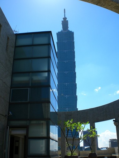 Appartement for sales at Mucha Four Seasons Songren Rd., Xinyi Dist. Other Cities In Taiwan, Cities In Taiwan 110 Taiwan