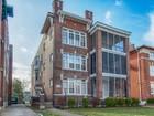 Casa multifamiliare for sales at Waterman 5142 Waterman St. Louis, Missouri 63108 Stati Uniti
