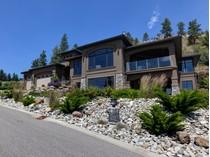獨棟家庭住宅 for sales at Highpointe Haven 751 Pinehaven Court   Kelowna, 不列顛哥倫比亞省 V1V2Y3 加拿大