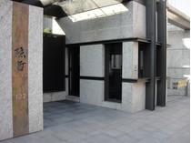 Apartamento for sales at The Lodge Jinhua St., Da'an Dist. Taipei City, Taiwan 106 Taiwan