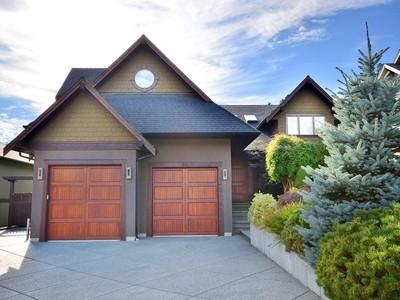 단독 가정 주택 for sales at Spacious Multi Level Home 92 Parsons Road Victoria, 브리티시 컬럼비아주 V9B0C2 캐나다