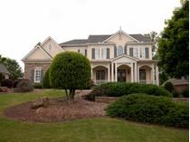 Einfamilienhaus for sales at Stephen Fuller Designed Estate 229 Grandmar Chase   Canton, Georgia 30115 Vereinigte Staaten