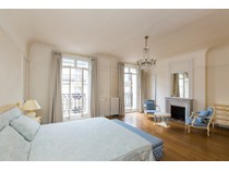 Квартира for sales at Paris 16 - Square Lamartine    Paris, Париж 75016 Франция