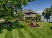 Частный односемейный дом for sales at Logans Landing 3956 Logans Landing Circle   Louisville, Теннесси 37777 Соединенные Штаты