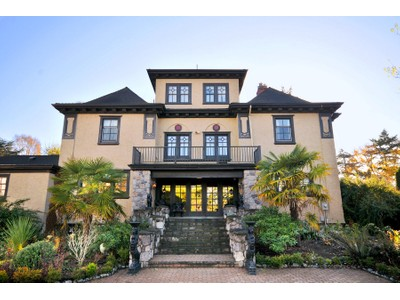 Частный односемейный дом for sales at Adjoining Victoria Golf Club 949 Pattullo Place  Victoria, Британская Колумбия V8S5H6 Канада