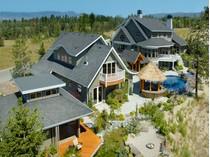 獨棟家庭住宅 for sales at Dream Home Garage 1025 Westpoint Drive   Kelowna, 不列顛哥倫比亞省 V1W4G7 加拿大