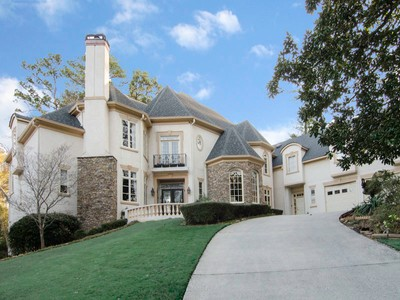 Single Family Home for sales at Home In Popular Kingswood Neighborhood 3451 Paces Valley Road Atlanta, Georgia 30327 United States