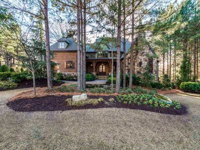 Single Family Home for sales at Elegance Meets Nature 4834 Elkhorn Hill Drive Suwanee, Georgia 30024 United States