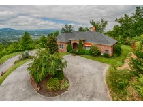 Частный односемейный дом for sales at Gorgeous Views of the Tennessee Smoky Mountains! 3121 Smokies Edge Road   Sevierville, Теннесси 37862 Соединенные Штаты