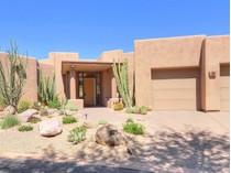 Частный односемейный дом for sales at Beautiful Boulders Club Villa 7577 E CLUB VILLA CIR   Scottsdale, Аризона 85266 Соединенные Штаты
