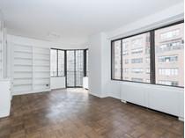 共有 for sales at 203 East 72nd Street 203 East 72nd Street Apt 14b   New York, 紐約州 10021 美國
