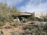 Property Of Custom Home on 1 Acre Private Lot in Desert Mtn