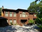 Maison unifamiliale for sales at Colonial 1 W Oakwood Dr. West Lloyd Neck, New York 11743 États-Unis