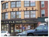 Commercial for sales at 1 Pleasant St.  Malden, Massachusetts 02148 United States