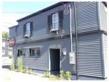 Business Opportunity for sales at 1150 N Shore Rd  Revere, Massachusetts 02151 United States